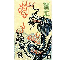 Chinese Dragon Stamp Photographic Print