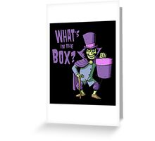 What's in the Box? Greeting Card