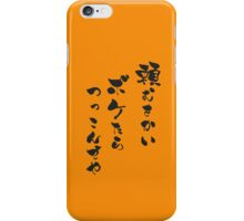 [Osaka Dialect] I'm begging you, when I play funny, please, butt in to complete the joke iPhone Case/Skin