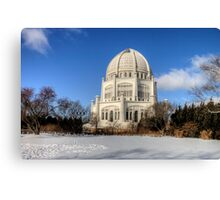 Baha'i House of Worship for the North American Continent Canvas Print