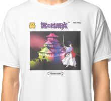 The Mysterious Murasame Castle Cover Art Classic T-Shirt