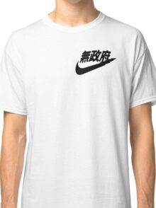 Very Rare Swoosh Classic T-Shirt