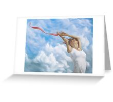 Placidity Greeting Card