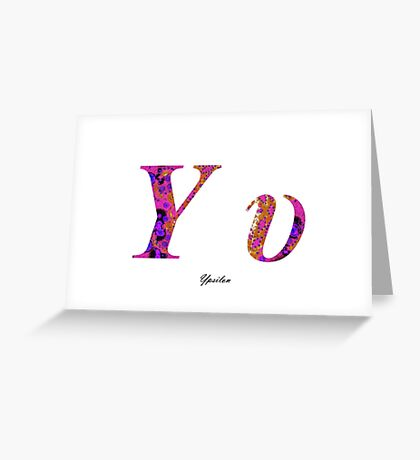 Ypsilon Greek Alphabet Greeting Card