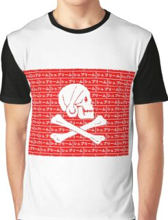 Henry Every pirate flag x Japanese box logo   Graphic T-Shirt