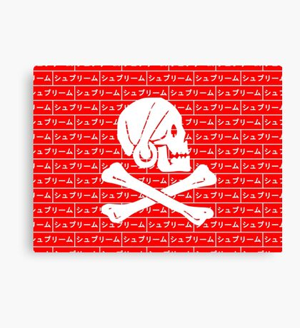 Henry Every pirate flag x Japanese box logo   Canvas Print