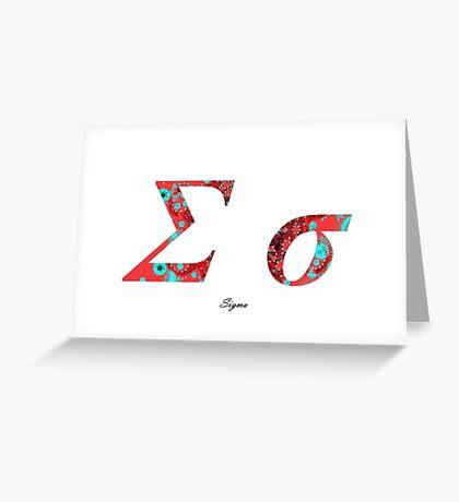 Sigma Greek Alphabet Greeting Card