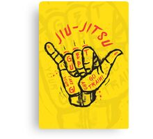 Jiu-jitsu. Go train! Canvas Print