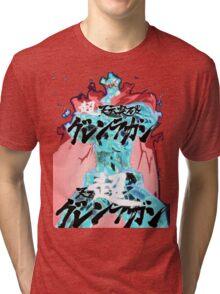 Super Tengen Toppa Gurren Lagann Tri-blend T-Shirt