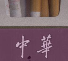 Gastly Cigs Sticker