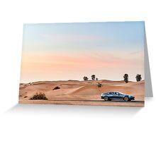 Aston Martin Rapide S - Shot on Location in Dubai. Greeting Card