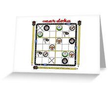 Cardoku - puzzled? Greeting Card