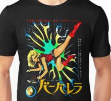 Queen of the Galaxy Unisex T-Shirt