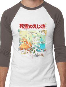 Day... Men's Baseball ¾ T-Shirt