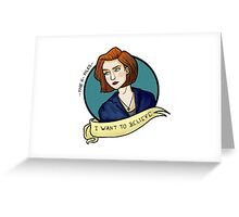 X-Files, I want to believe Greeting Card