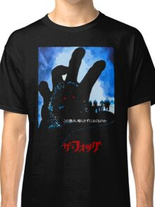It is night. It is cold. It is coming. Classic T-Shirt