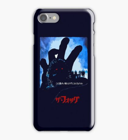 It is night. It is cold. It is coming. iPhone Case/Skin
