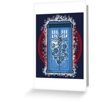 The truth gate - LOGO Greeting Card