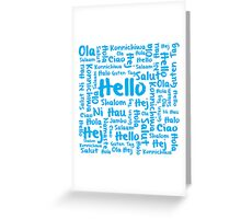 Hello- Blue Greeting Card