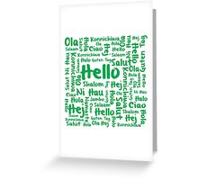Hello- green Greeting Card