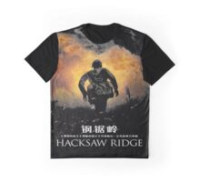 Hacksaw Ridge the brave soldier Graphic T-Shirt