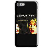 DL : MD : JPN iPhone Case/Skin