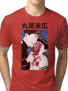 Suehiro Maruo Eye Licking Tri-blend T-Shirt