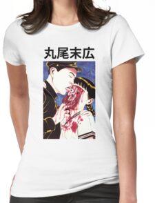 Suehiro Maruo Eye Licking Womens Fitted T-Shirt
