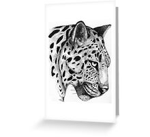Fine Art Pen & Ink Drawing of a Leopard Greeting Card