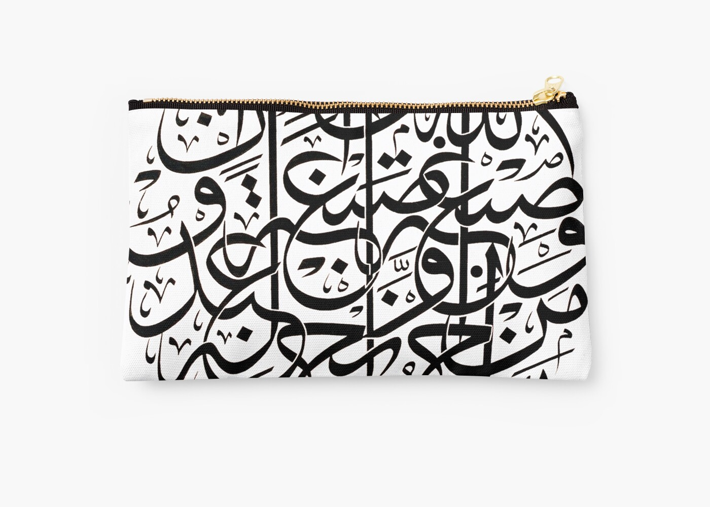 arabic writing Looking for the perfect arabic calligraphy you can stop your search and come to etsy, the marketplace where sellers around the world express their creativity through handmade and vintage goods.