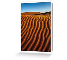 Sandscape.   by Terry Marter  Greeting Card