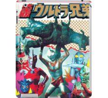 Ultra Man - Vintage Superhero iPad Case/Skin