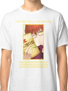 """""""707 and 606"""" and """"I love you"""" binary shirt Classic T-Shirt"""