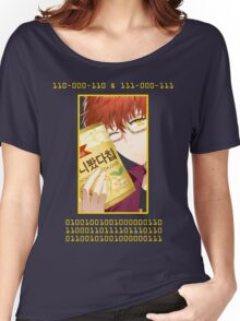 """""""707 and 606"""" and """"I love you"""" binary shirt Women's Relaxed Fit T-Shirt"""