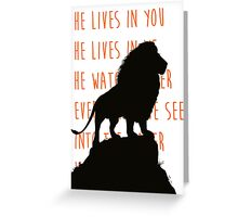 The Lion King - He Lives in You Lyrics Greeting Card