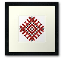 Vector traditional pattern 01 Framed Print