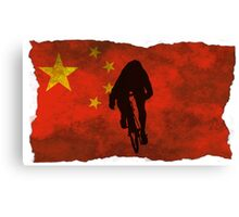 Cycling Sprinter on Chinese Flag Canvas Print