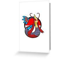 Milotech Greeting Card