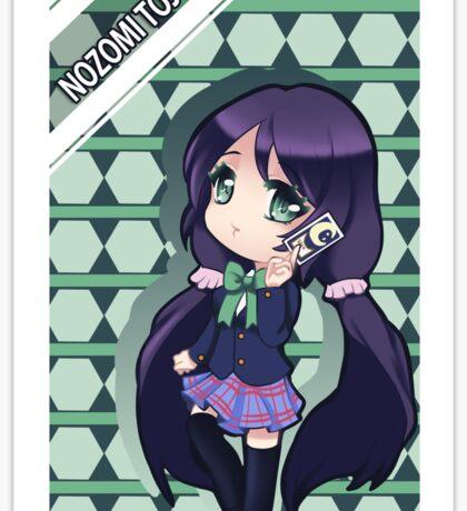 card reader anime chibi Sticker