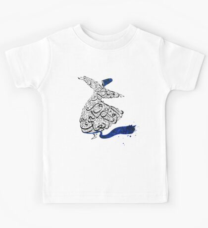 Rumi Calligraphy Blue Kids Tee