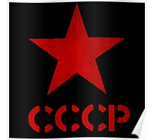 USSR WW2 RED ARMY STAR CCCP Poster
