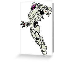 NIMROD Sentinel Greeting Card