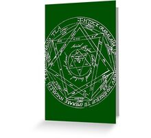Key of Solomon Greeting Card