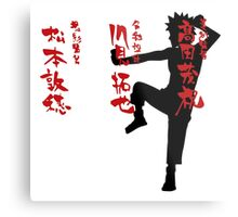 Kanji Ninja Metal Print