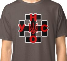 Ukrainian Insurgent Army Una-Unso Classic T-Shirt