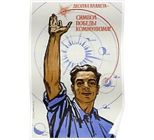 The 10th Planet Is A Symbol Of Communist Victory  Poster