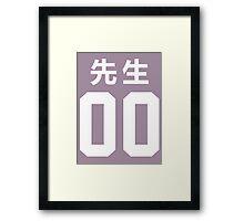 先生 Sensei 00 Framed Print
