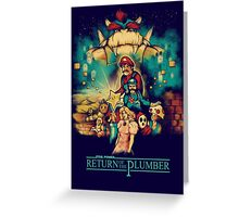 Return of the Plumber Greeting Card