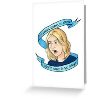 Britta Perry Greeting Card