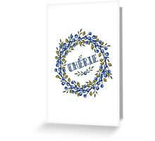 Watercolor Blue berris  branches wreath Greeting Card